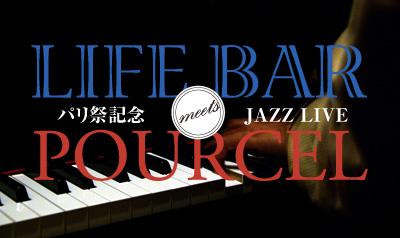 lifebar_title.jpg