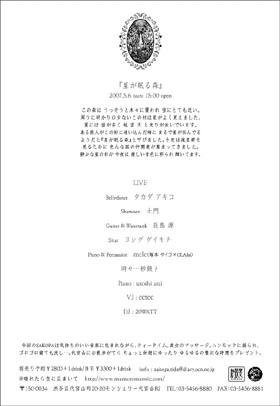 sako_top.jpg